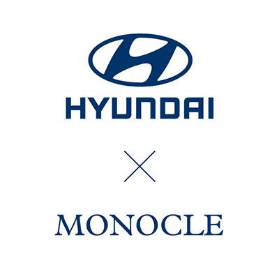 Style Set Free By Hyundai – in collaborazione con Monocle. Un'installazione sensoriale per creare il nuovo concetto di auto.