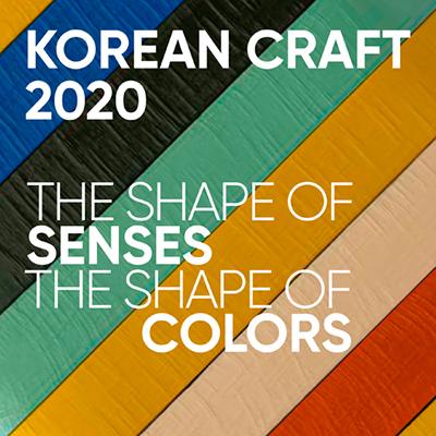 Korean Craft 2020 The Shape of Senses, The Shape of Colors - Artigiano Coreano 2020 Il simposio dei sensi, il simposio dei colori